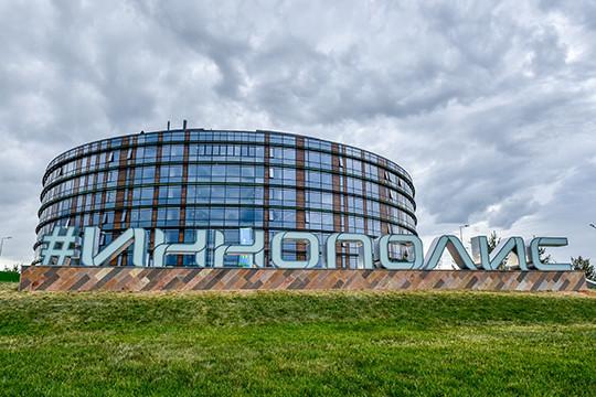 Первый висторииАО«ОЭЗ «Иннополис»убыток сразу оказался внушительным — минус 672млн рублей