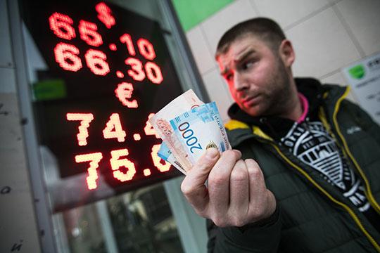 «В 2007-й и даже в 2013-й год не вернемся. Доллар по 30–35 рублей, — это уже фантастика