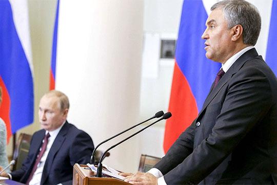 На этой неделе спикер Госдумы Вячеслав Володин вновь затронул тему изменения Конституции, о чем уже говорил в конце прошлого года