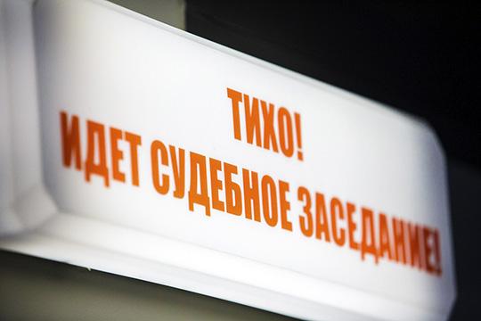 Вближайшие дни всуде последует попытка челнинской структуры «АКОСа» ООО«Фирма Имавто» взыскать почти 170млн рублей сООО «Автосалон-М»