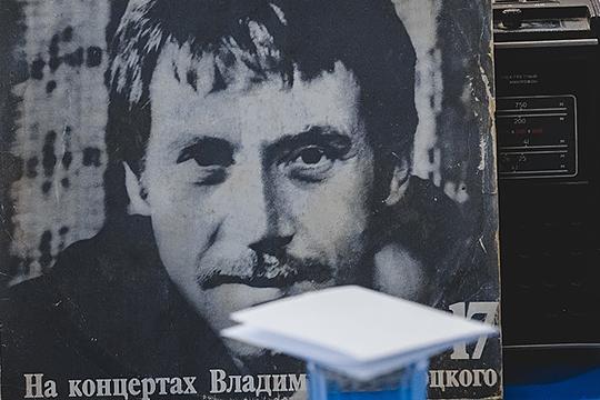 «Душу наизнанку выворачивают эти песни»: в«БИЗONе» отметили день рождения Высоцкого