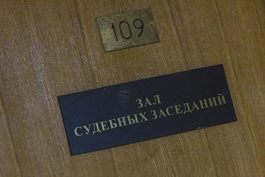 Правоохранительная система несмогла доказать Фемиде, что Плющий давал сотрудникам Советского отдела приставов незаконные указания— фиктивно закрывать исполнительные производства