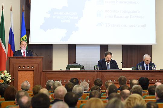 Айдар Метшин:«Должен констатировать, что поитогам 2018 года нельзя дать положительную оценку той совместной деятельности, которую мыпроводим врешении экологических вопросов»