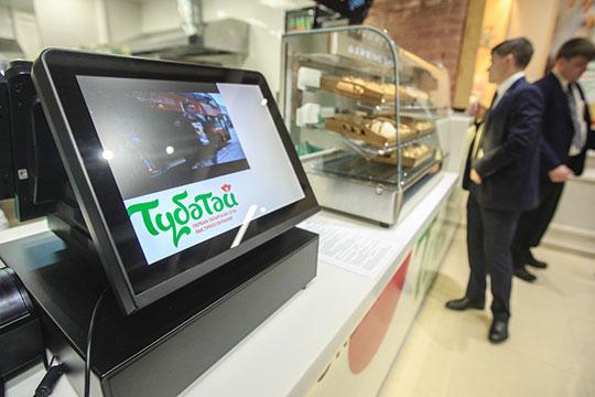ООО «Тубетей» хочет построить производство пищевых полуфабрикатов в Буинском районе
