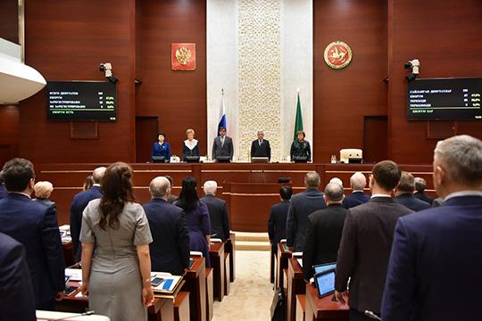 Депутаты Госсовета РТвходе 45 сессиирассмотрели более 20 оставшихся вопросов