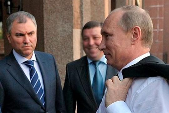 «То, что Путин не мыслит себя без страны, а по мнению Володина, без Путина не будет России, — этот тренд до сих пор устойчивый»