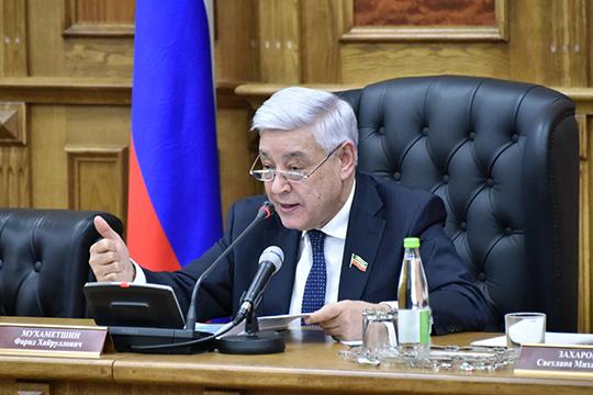 Мухаметшин признал, что будет непросто, поэтому реализация нацпроектов будет находиться под партийным идепутатским контролем