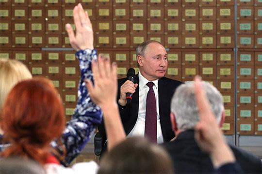«Крымскую весну» Путин назвал «новой вехой в истории России»