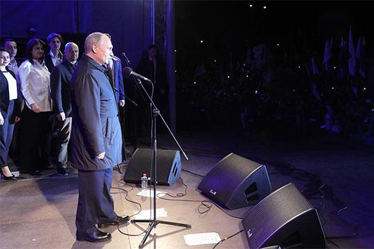 Последним аккордом юбилея стало выступление президента РФ на праздничном концерте в Симферополе