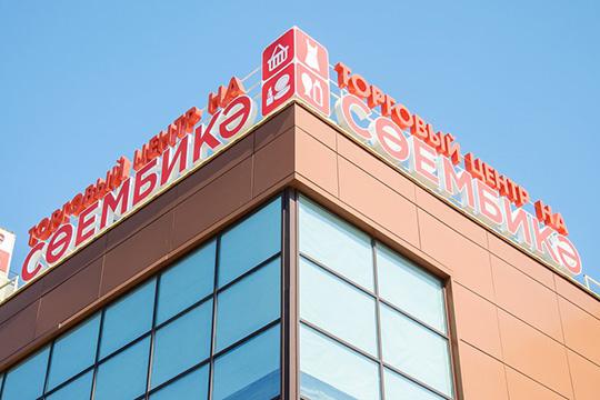 Пословам Авилова, исполком отдал этот участок варенду ЗАО«МосВА-К» натри года, пообещав после этого провести тендер наего реализацию всобственность