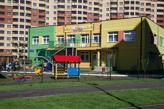Заявившись единственным участником на аукцион ГИСУ, «Ак таш» подрядился за 620 млн рублей построить три детских сада в многострадальном «Салават Купере»