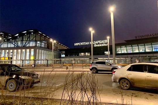 Первое впечатление о Нур-Султане складывается еще в аэропорту Нурсултан Назарбаев