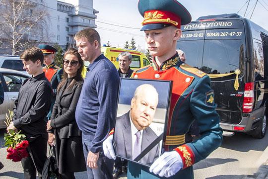 Большой резонанс вызвал наминувшей неделе уход изжизни Василия Лихачева, которого вполной мере можно назвать отцом-основателей современного Татарстана