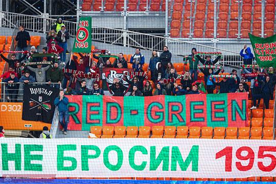 «Рубину» обязательно нужно побеждать и брать очки, иначе сезон для команды Бердыева может продлиться на два стыковых матча с клубом из ФНЛ