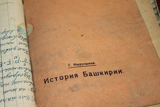 Автор –сын Ризаетдина Фахретдина Габдрашит Фахрутдинов