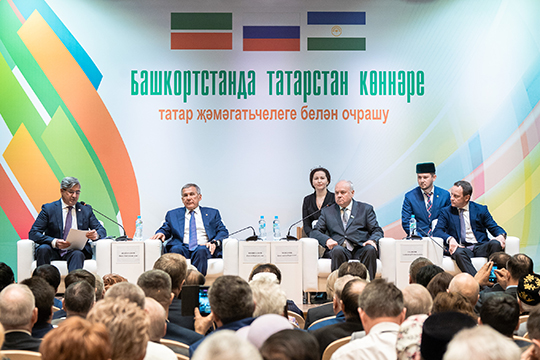 Встреча Минниханова с татарами Уфы