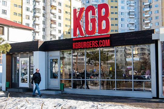Одна из самых популярных местных бургерных — KGB — тоже предлагает блюда халяль. В меню не только бургеры, но и кесадилья с том-ямом