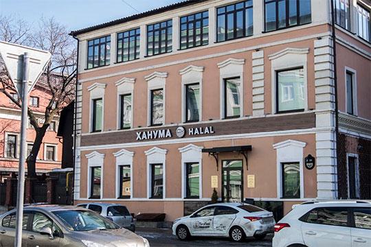 Кафе «Ханума» с недавних пор насчитывает две точки. Первая расположена на ул. Баумана, вторая — круглосуточная — в здании закрывшегося ресторана «Хумо» на ул. Чернышевского