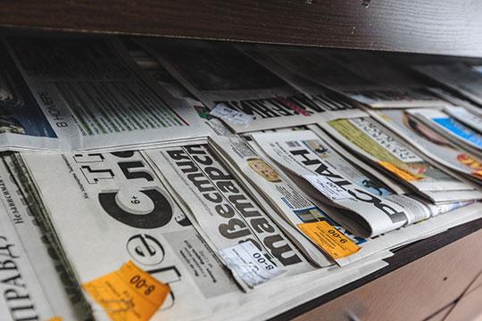 «Газеты и журналы не исчезнут. Но не произойдет и роста их тиражей»