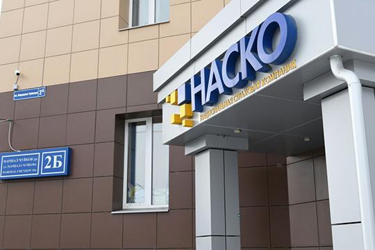 Рептилии покидают офис, или Зачем НАСКО устроил перепалку сБанком России?