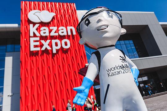 Соревнования WorldSkills Kazan пройдут 22–27августа. ВКазани ждут 1,6тыс. конкурсантов из60 стран