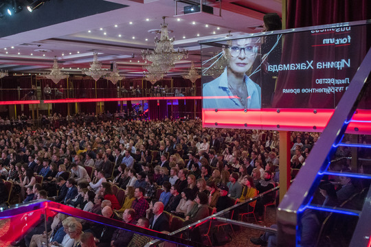 «Казань создана для конференций: запределами столичных городов это великолепное место»