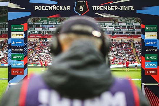 «Рубин» без задач, «Зенит» с фарм-клубом, а ЦСКА и «Арсенал» с поддержкой Усманова