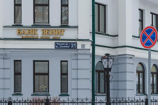 Вторым по приросту прибыли «в рублях» в апреле стал банк «Зенит», его чистая прибыль подскочила на 401 млн до 662 млн рублей на 1 мая