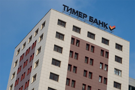 Собственный капитал «Тимера» по-прежнему находится на отрицательной территории, но значение удалось за апрель улучшить на 217 млн до минус 4,7 млрд рублей