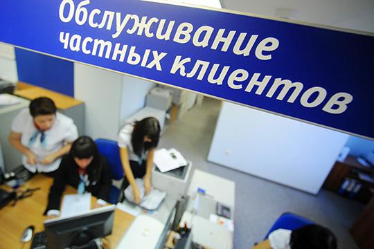 Почему АкБарс Банк растит прибыль, носнижает капитал, аБанк Казани недержит «физиков»