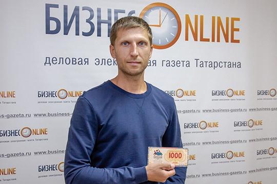 Победителем конкурса налучший вопрос Фаилу Камаеву стал активист ОНФ Артем Леонов