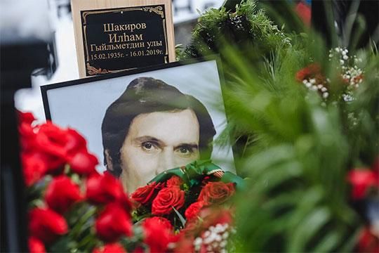 Вначале года татары лишились своего «соловья»Ильгама Шакирова