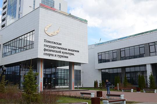 В Поволжской академии спорта и туризма завершилась самая горячая пора — приёмная кампания