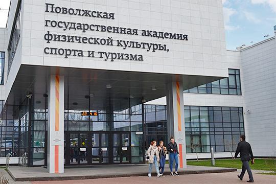 Спортсмены совсей России приезжают вКазань. Ихпривлекает Поволжская академия спорта