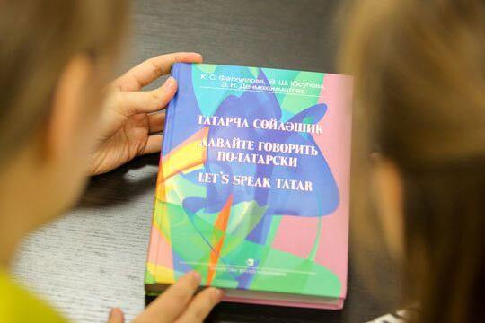 Фарисов надеется найти замену Сафиной и организовать занятия самостоятельно: «Курсы как преподавались, так и буду преподаваться. Это даже не обсуждается»
