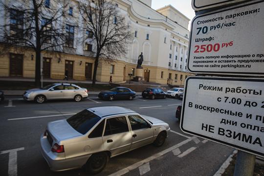 «Есть парковки очень загруженные, и мы там цену повышаем, а где-то такой загрузки нет, и мы там цену снижаем до 30 рублей»