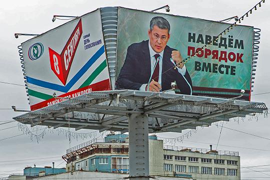 Один из самых впечатляющих кредитов доверия от населения получил врио главы Башкирии Радий Хабиров. При явке в 71,8% за него проголосовало 82,02% избирателей
