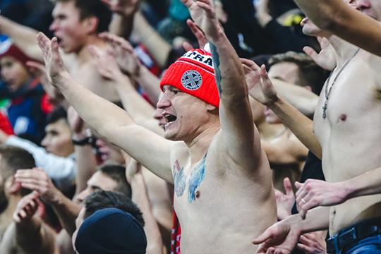 Количество спартаковских болельщиков 25 сентября будет ограничено квотой в 1200 мест