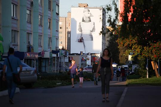 АльфаАльфа изобразил женщину в образе гусыни, которая у татар олицетворяет аккуратность, хозяйственность, заботу о семье