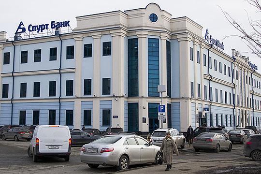 Роковые проблемы КЗСК начались одновременно с проблемами в контролируемом Евгенией Даутовой Спурт Банке два года назад