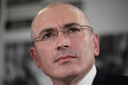 Ходорковский собирается материально и организационно поддерживать акции протеста по всей России» — пишут авторы канала «Малюта Скуратов»