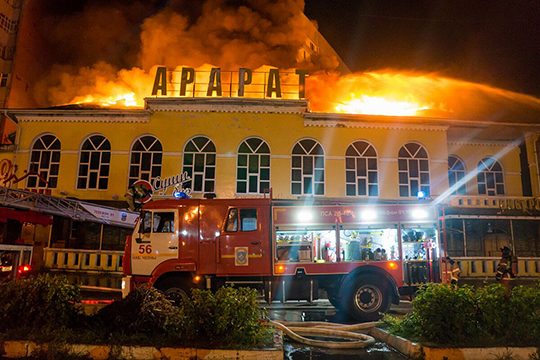 «Арарат» вогне: проблему снедвижимостью Аршалуйса Антоняна решили подростки?