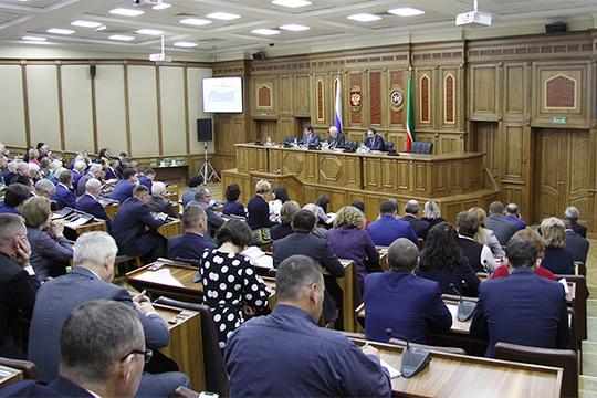 Вчера в Госсовете РТ состоялись парламентские слушания по обсуждению проекта закона «О бюджете Республики Татарстан на 2020 год и на плановый период 2021 и 2022 годов»
