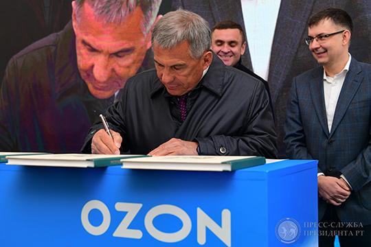 Президент РТдал старт строительству двух логоцентров крупнейших игроков e-commerce Ozon иWildberries иоткрыл логоцентр «Пятерочки»