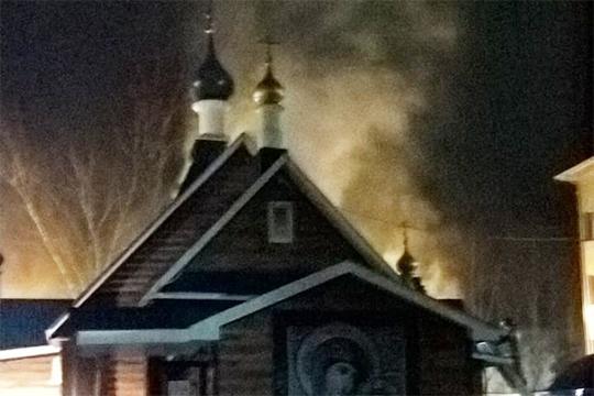 Полиция Татарстана накануне официально заявила, что причиной пожара в Зеленодольском храме Казанской иконы Божьей Матери стал поджог