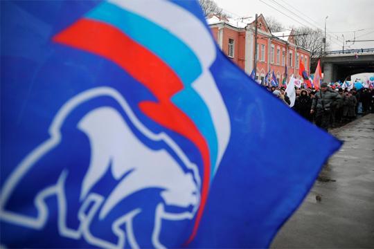 На съезде переформатируют генсовет «Единой России». Членов партии поделят на 6-7 рабочих групп — их возглавят лидеры общественного мнения, которые в 2021 году, возможно, пойдут на выборы в Госдуму