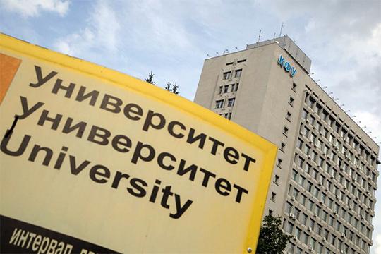 Бюджет вуза составляет более 11 млрд рублей. Налогов ежегодно выплачивается более 800 млн рублей