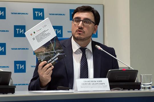 Сергей Георгиевский: «Это конкурс архитекторов и консультантов в области недвижимости»