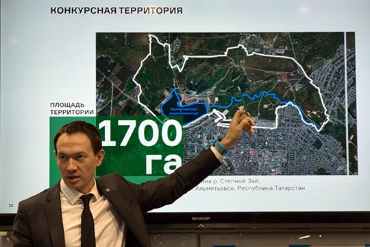 Конкурсная территория расположена на севере Альметьевска и занимает более 1,7 тыс. га, в том числе около 270 га — участки лесного фонда за пределами городской черты