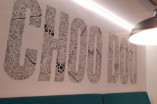 Название заведения нарисованно из крошечных пиктограмм